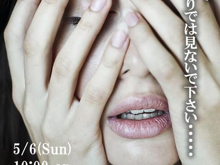 桃山保健協議会にて講演会