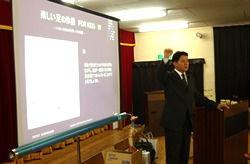 青谷聖家族幼稚園で講演
