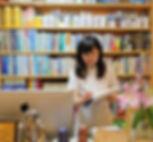 治療室からのお知らせ | 日本 | あんじゅ京都カイロプラクティック研究所