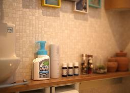 トイレの手洗い洗剤|あんじゅ京都カイロプラクティック|肩こり治療