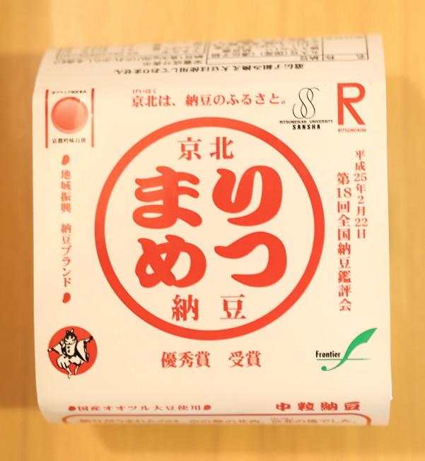 京北りつまめ納豆
