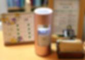 受付のオゾン発生器|あんじゅ京都カイロプラクティック|肩こり治療