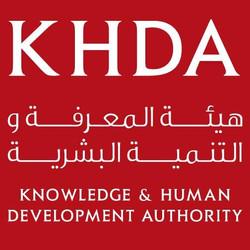 KHDA Logo