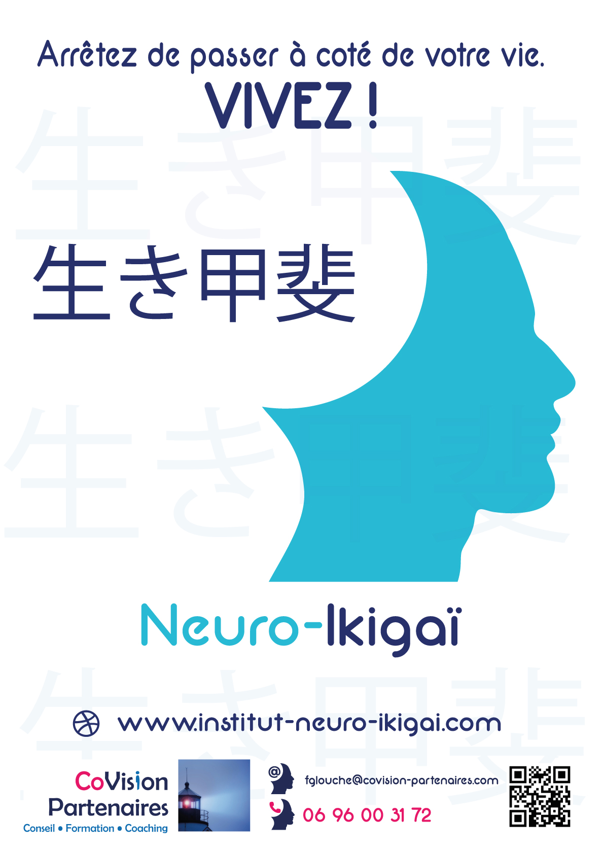 ikigai-affiche-vectorise