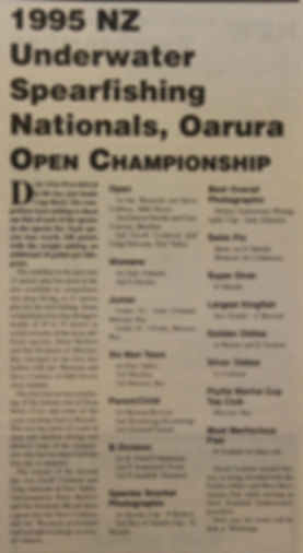 Nationals 1995.jpg