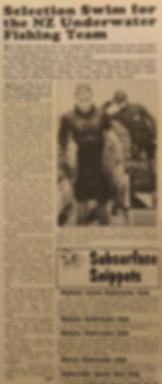 Swimoff 1993.jpg