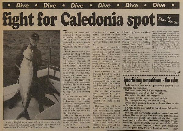 Swimoff 1994.jpg