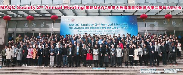 MAQC_Society_Meeting_2018_Shanghai.png