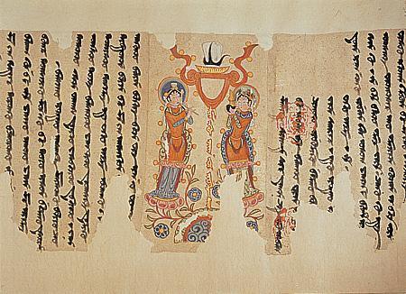 Texte manichéen d'origine sogdienne