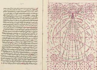 Alkimia : le Soufre Rouge et le chiffre du Seigneur de l'univers