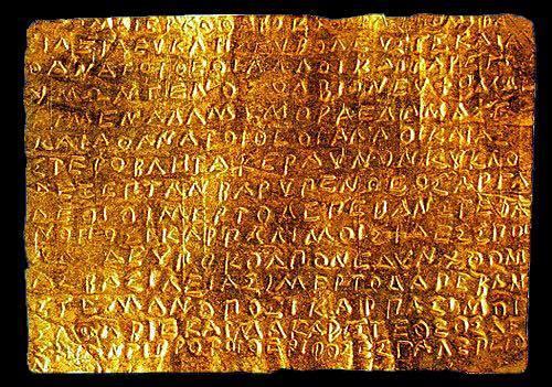 Les lamelles d'or orphique