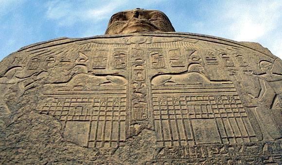 Stèle de Thoutmôsis IV