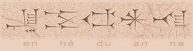 Enheduanna, la Grande prêtresse akkadienne du pays de Sumer