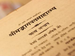 Bhagavad gita - Chapitre 13