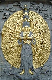 Bouddha cosmique