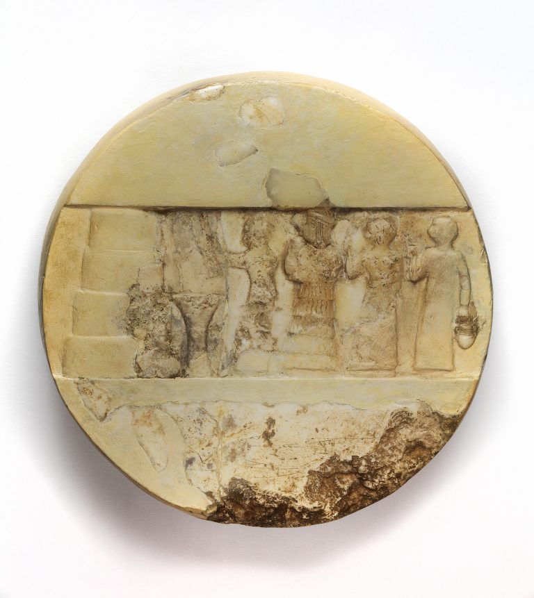 disque d'albâtre d'Enhedunna