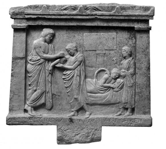 Relief d'Archinos provenant de l'Amphiaraion d'Oropos