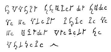 Texte n° 37 (24 mars 1899), écrit par Mlle Smith incarnant Astané. [Collection de M. Lemaître.] - Grandeur naturelle. Par un défaut du cliché, il manque un point sur la première lettre.