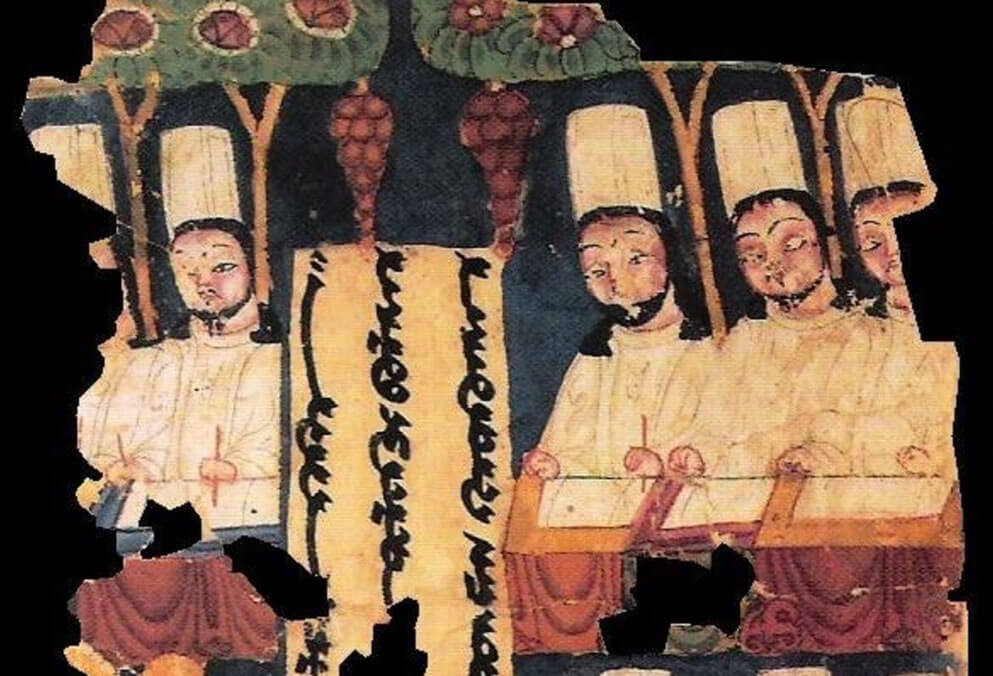 Leaf from a Manichaean Book. Khocho, Ruin K. 8th/9th century AD. Painting on paper.