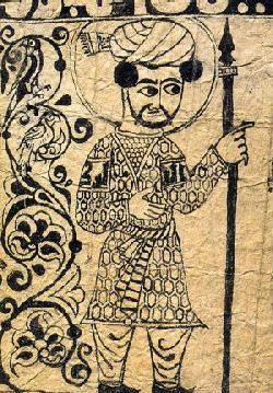 Personnage sur un manuscrit fatimide