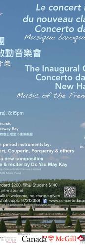 Concerto da Camera in HK