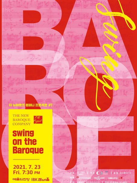 The New Baroque Company Project #7 Swing on the Baroque