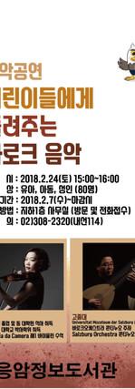 응암동음악회_5917.jpg