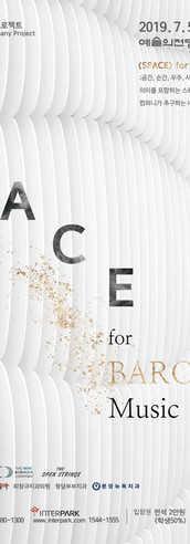 Space for Baroque Music
