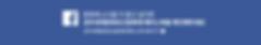 facebook_rink-2.png