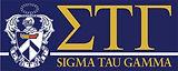 Sigma TAU (2).jpg