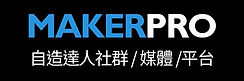 Makerpro logo.jpg