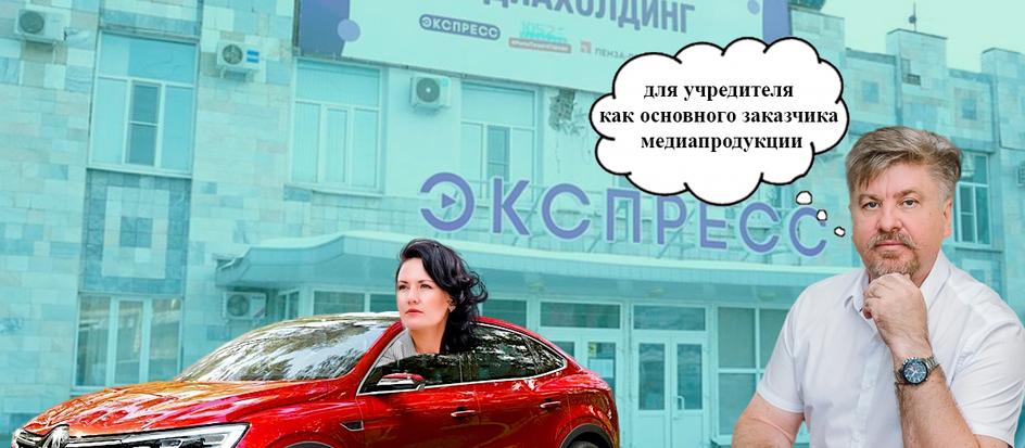 """Где правда, кому она нужна и сколько стоит обман Виктора Рубцова о важности ГАУ """"МХ """"Экспресс"""""""
