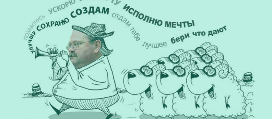 Объясняю, почему я считаю Мельниченко простым популистом.
