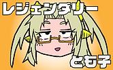 とも子バナー_アートボード-1-e1594343146188.png