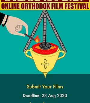 BYZANFEST ORTHODOX FILM FESTIVAL 2020 ACCEPTING SUBMISSIONS