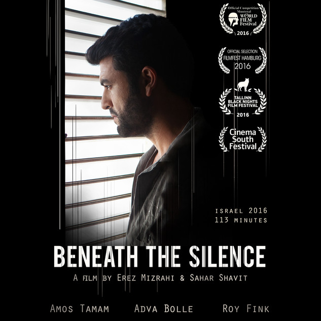 Halumim / Beneath the Silence (Israel) by Erez Mizrahi and Sahar Shavit
