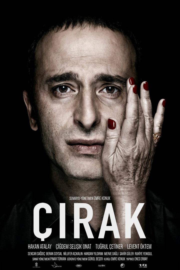 The Apprentice (Turkey) by Emre Konuk