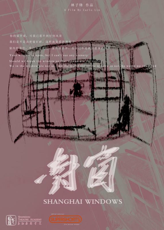 Shanghai Windows Carlo Lin - Super Short