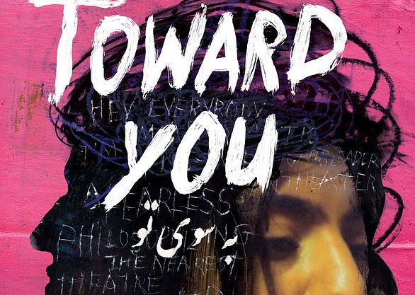 Toward_you_poster_edited.jpg