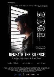 Halumim / Beneath the Silence (Israel) by Erez Mizrahi, Sahar Shavit