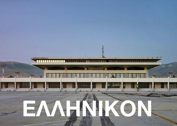 Ellinikon-poster.jpg