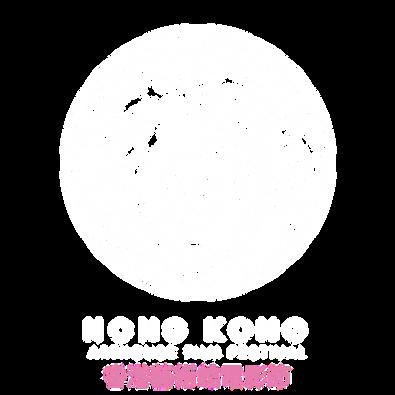 HongKongWhite.png