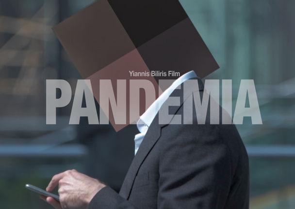 Pandemia-poster.jpg