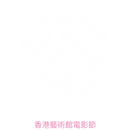 Hong_Kong_Arthouse_Film_Festival