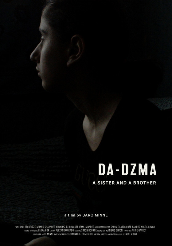 Da-Dzma (A Sister and a Brother) (Belgium) by Jaro Minne