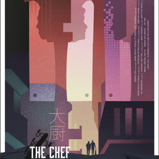 'The Chef' (United States) by Hao Zheng