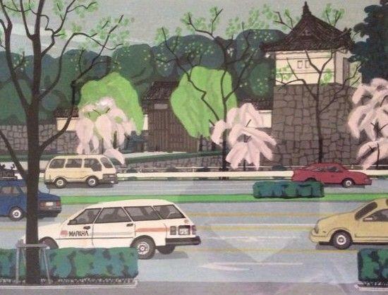 Fumio Kitaoka - Spring at Emperor's Residence - Woodblock Print