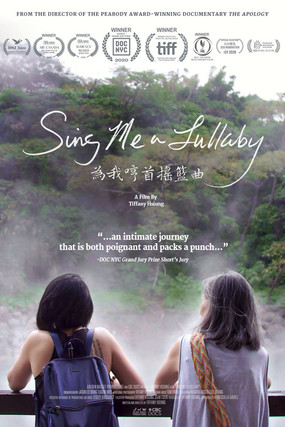 Best Documentary Short Film: Sing Me a Lullaby (Canada) by Tiffany Hsiung