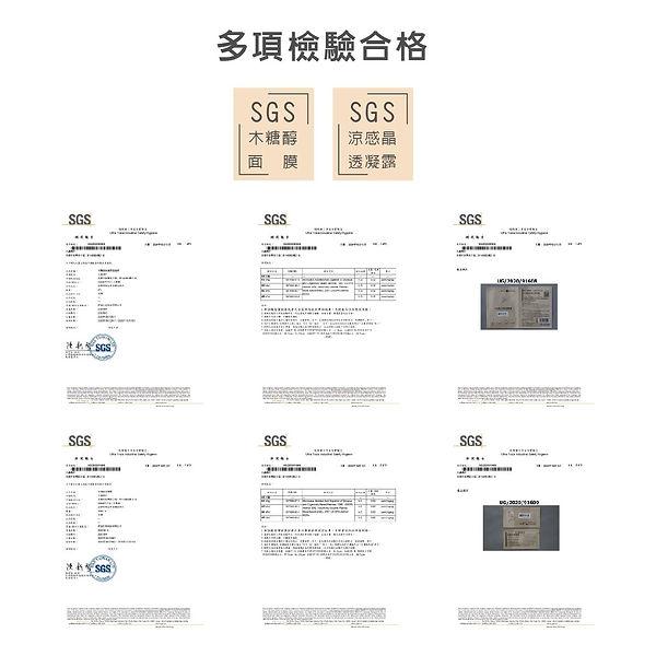 82F90059-5037-48F1-9117-214D401125A5.jpg