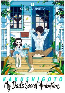 Kakushigoto- Episode 8 Review